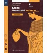 greco-lingua-e-civilt-gialla-eser2