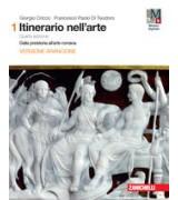 itinerario-nellarte-4a-edizione-versione-arancione--volume-1-ldm-dalla-preistoria-allarte-roma